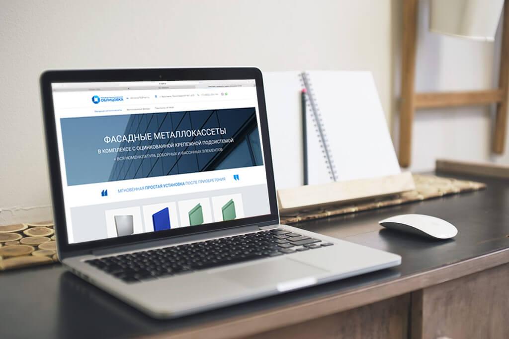 Самолёт - Создание сайтов, продвижение сайтов. Интернет-маркетинг.